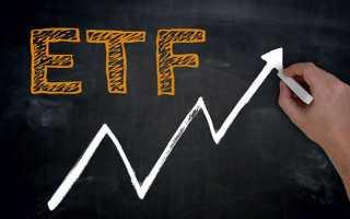Инвестирование в облигации через ETF с помощью счета в ИИС