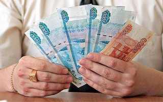 Подробное руководство, как купить облигации физическому лицу в 2020 году
