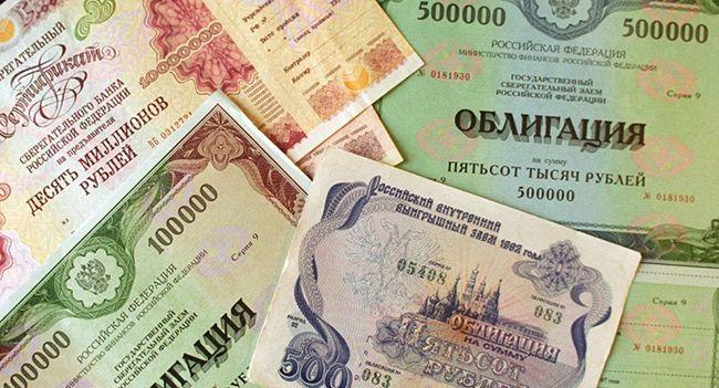 различные виды облигаций